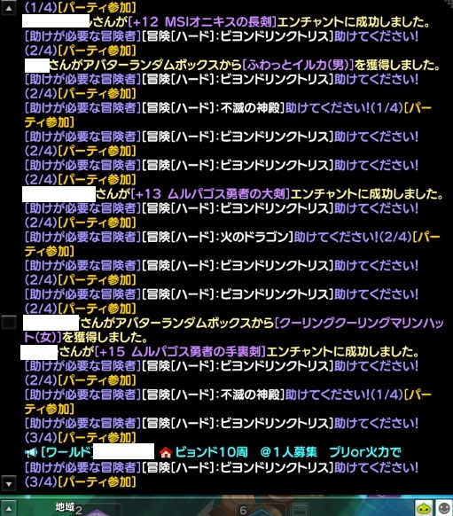 chat9