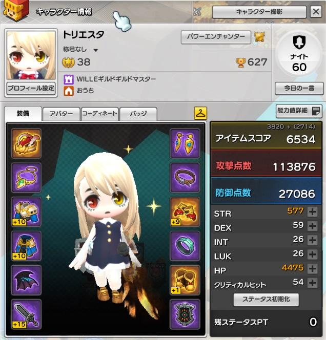 syk4_5