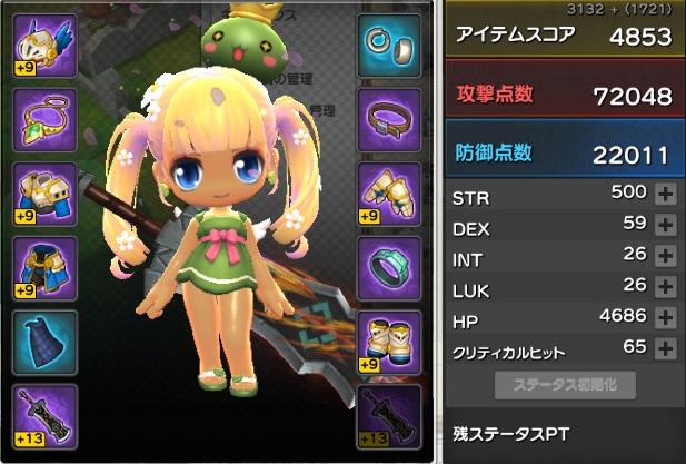 syk7_5